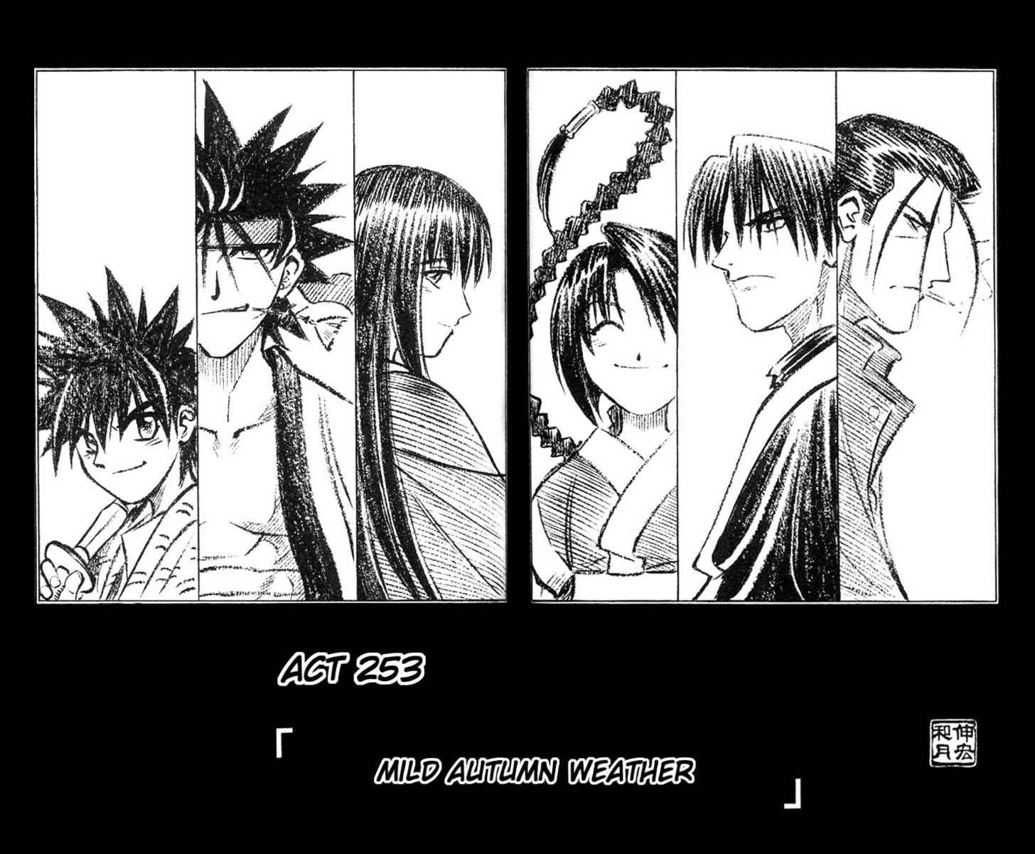 Rurouni Kenshin 253 Page 2