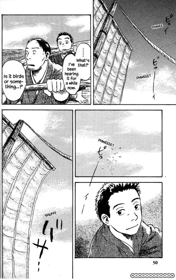 Mushishi 2 Page 2
