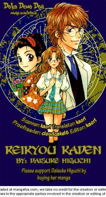 Seirei Gakusha Kidan Reikyou Kaden 5 Page 2