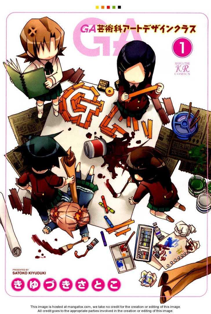 GA - Geijutsuka Art Design Class 1 Page 2