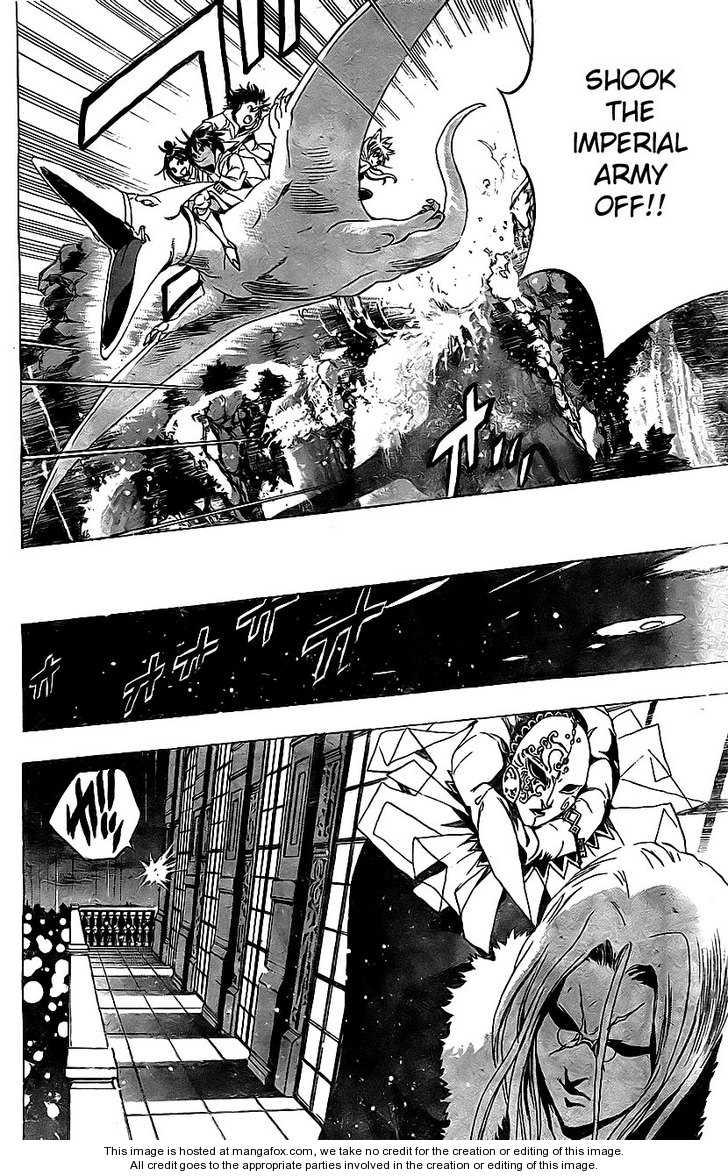 Kagijin 17 Page 2
