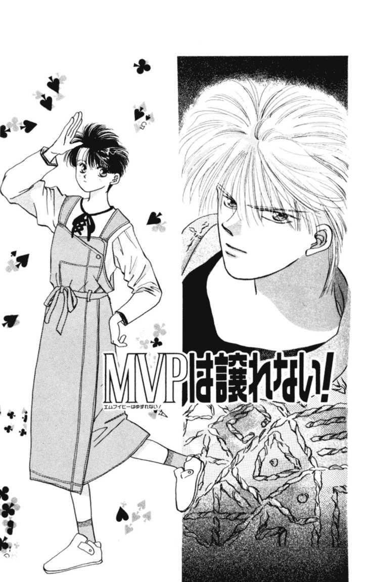 MVP Wa Yuzurenai 2 Page 2