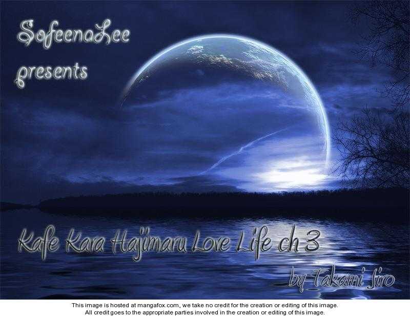 Kafe Kara Hajimaru Love Life 3 Page 1