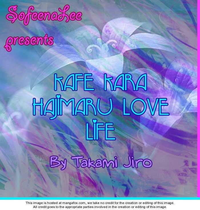 Kafe Kara Hajimaru Love Life 5 Page 1