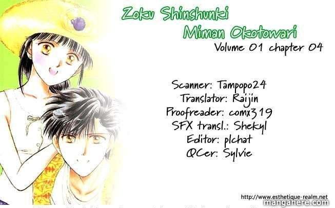 Zoku Shishunki Miman Okotowari 4 Page 3