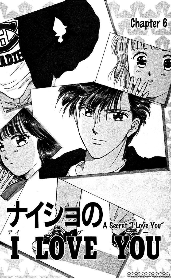 Zoku Shishunki Miman Okotowari 6 Page 3