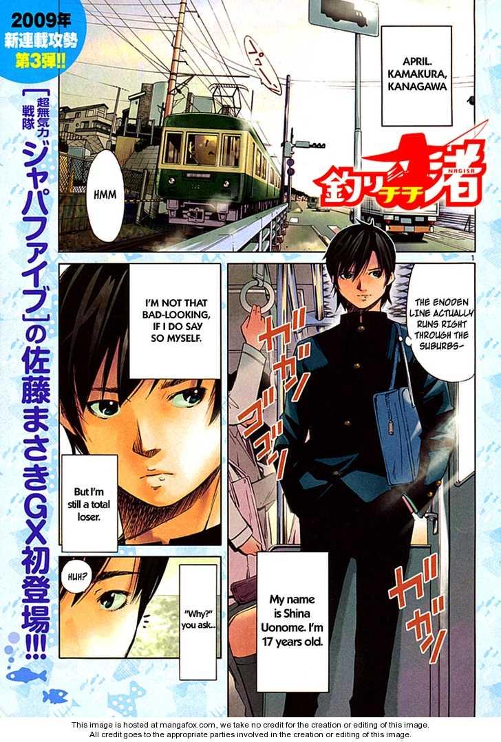 Tsuri Chichi Nagisa 1 Page 1