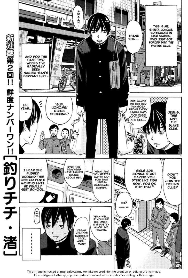 Tsuri Chichi Nagisa 2 Page 1