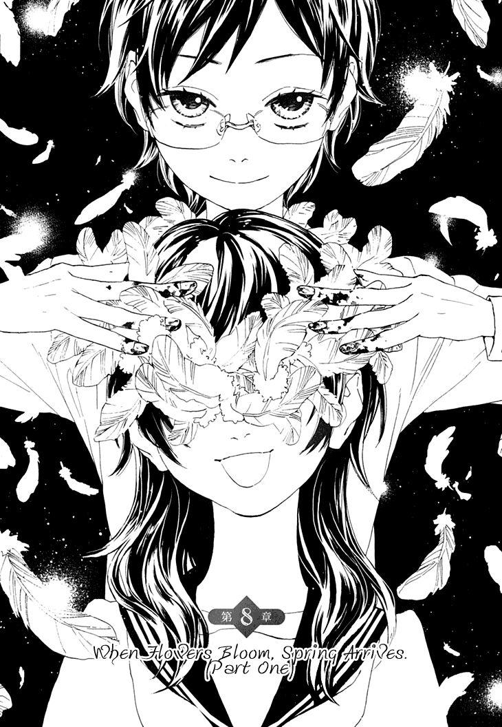 Hanayashiki no Juunintachi 8 Page 2