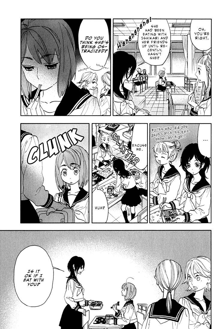 Hanayashiki no Juunintachi 8 Page 4