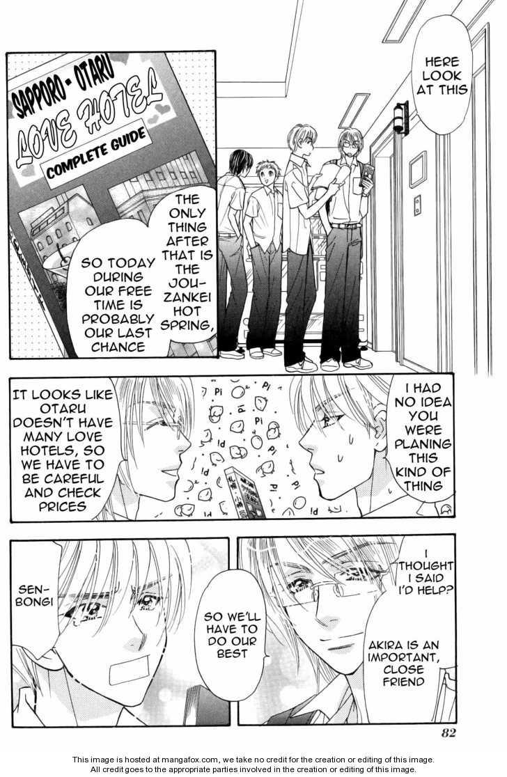 My Barbaric Girlfriend 4 Page 2