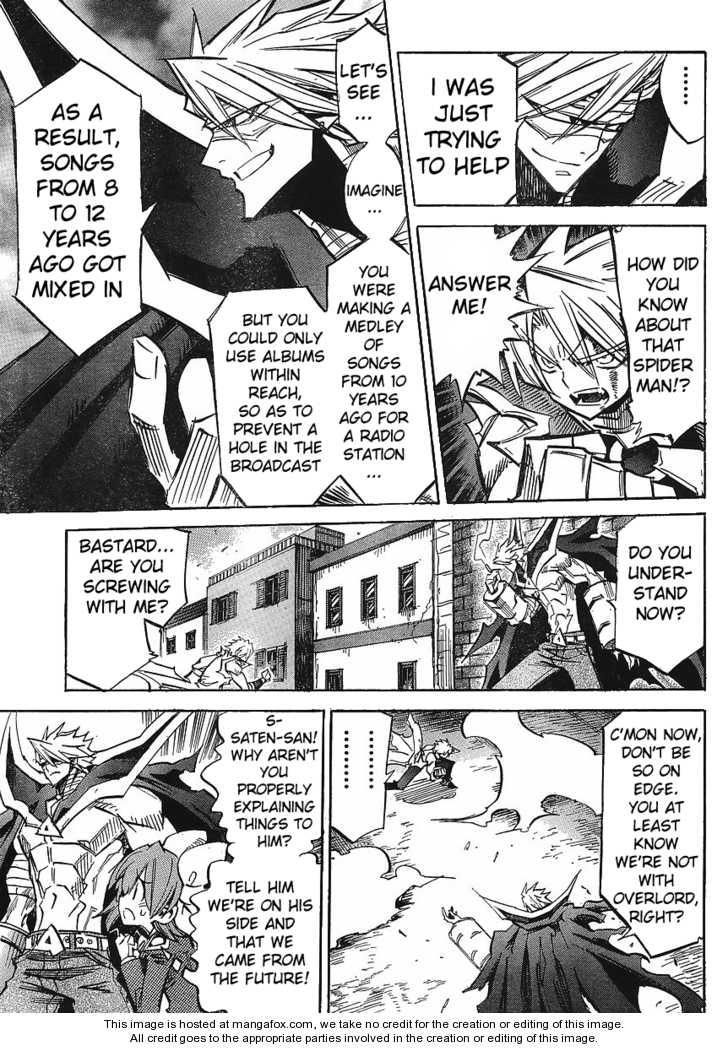Needless 80 Page 3