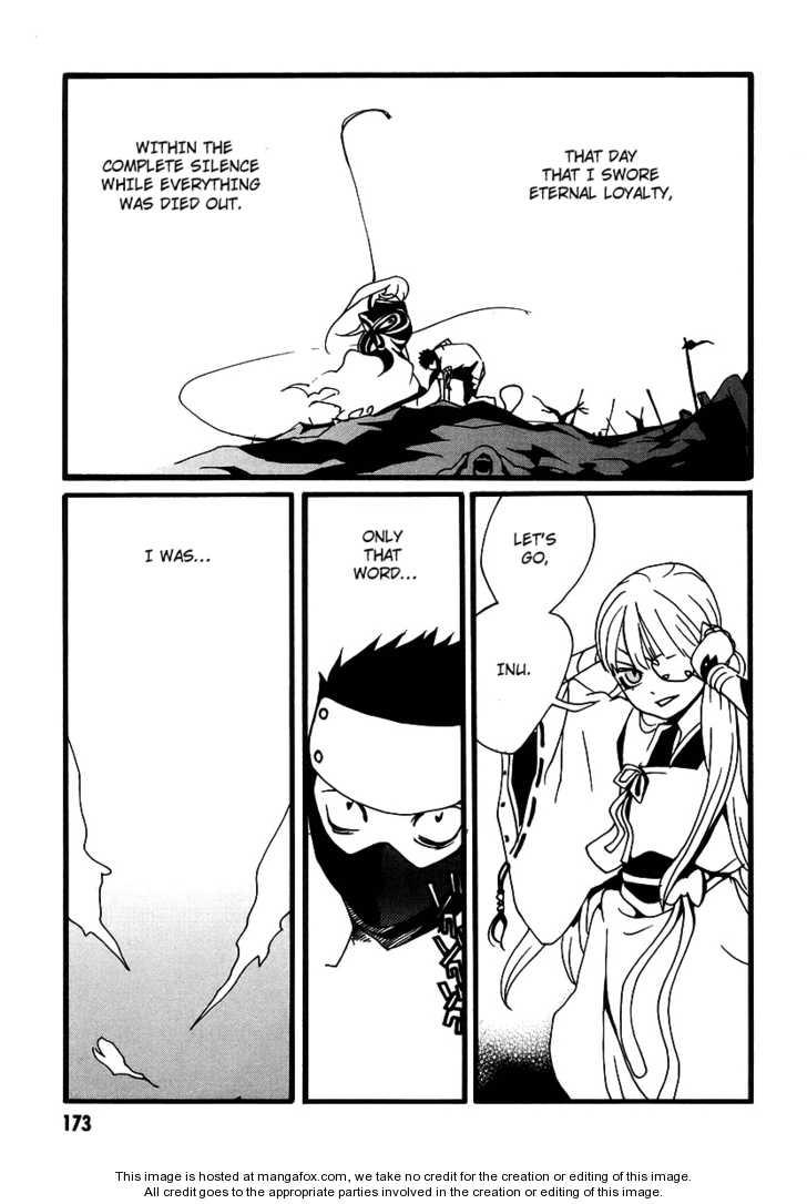Aratama Tribe 7 Page 3