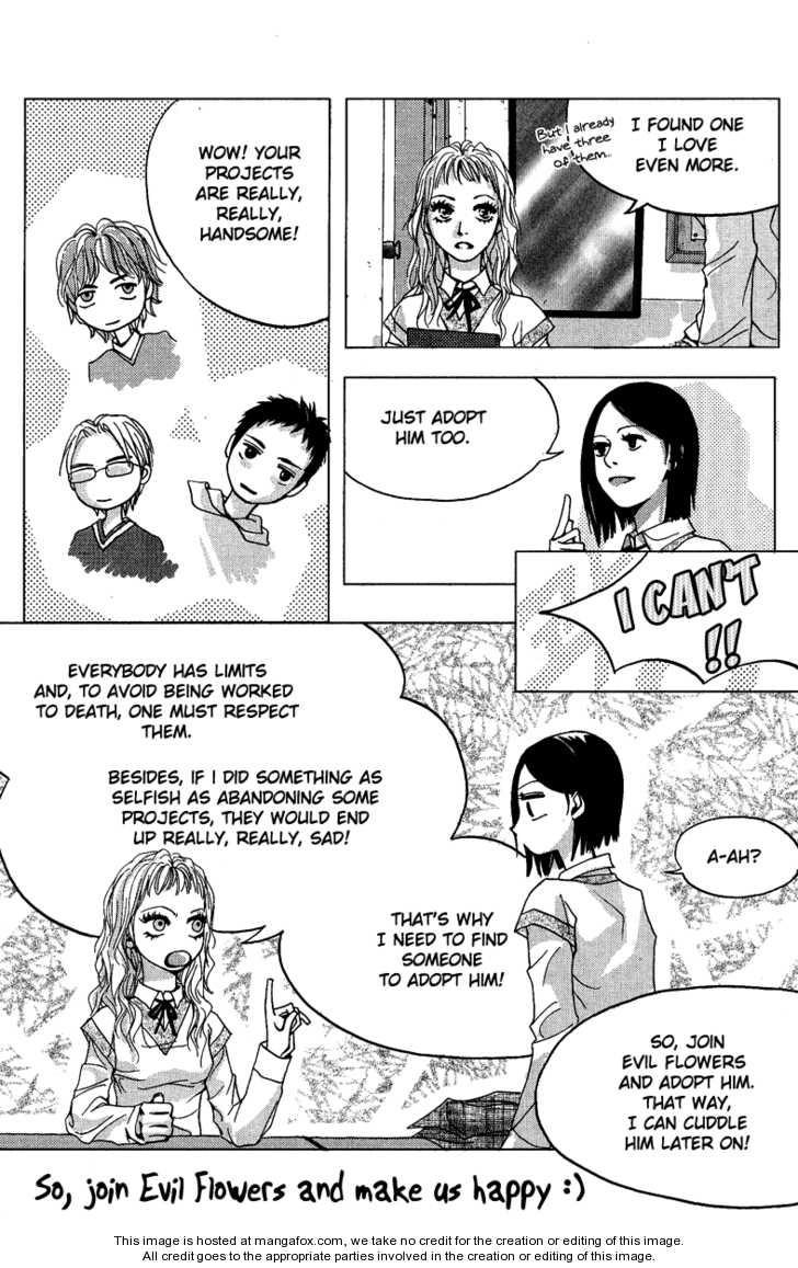 Reimei no Arcana 9 Page 1
