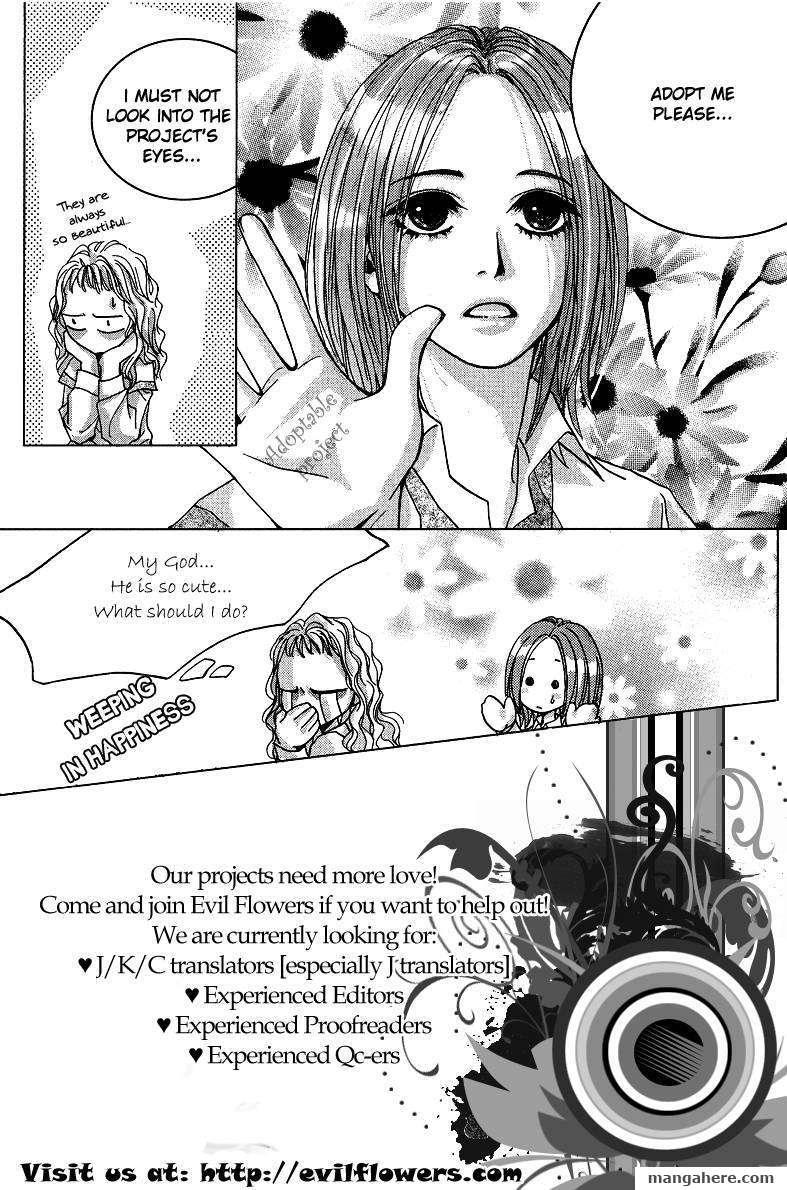 Reimei no Arcana 14 Page 1