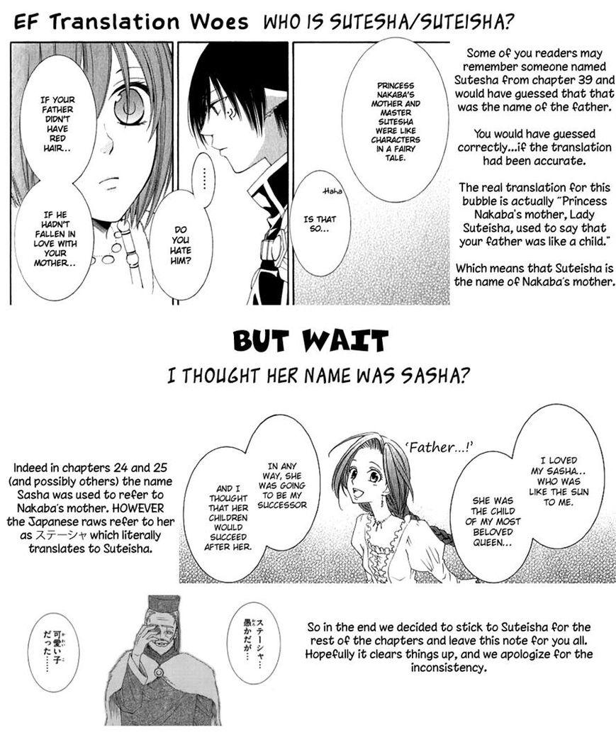 Reimei no Arcana 52 Page 1