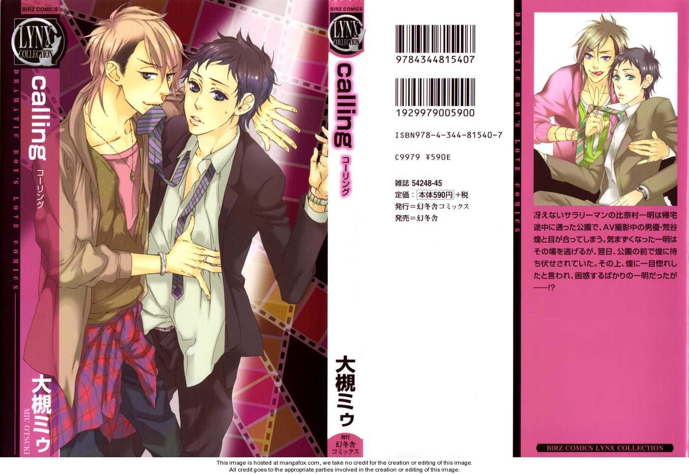 Calling (OOTSUKI Miu) 1 Page 1