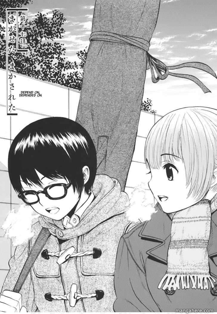 Bushidou Sixteen 17 Page 1