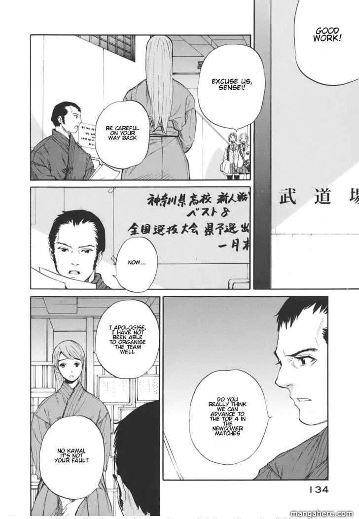 Bushidou Sixteen 17 Page 2