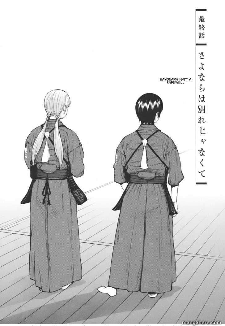 Bushidou Sixteen 18 Page 1
