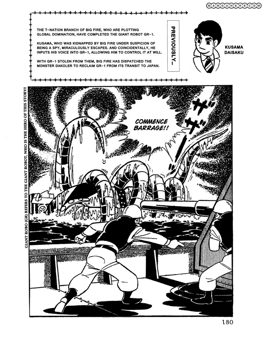 Giant Robo: The Day the Earth Burned 13 Page 1