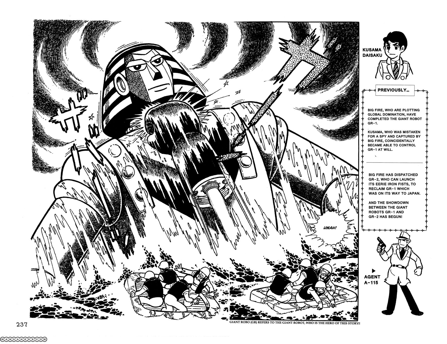 Giant Robo: The Day the Earth Burned 17 Page 1