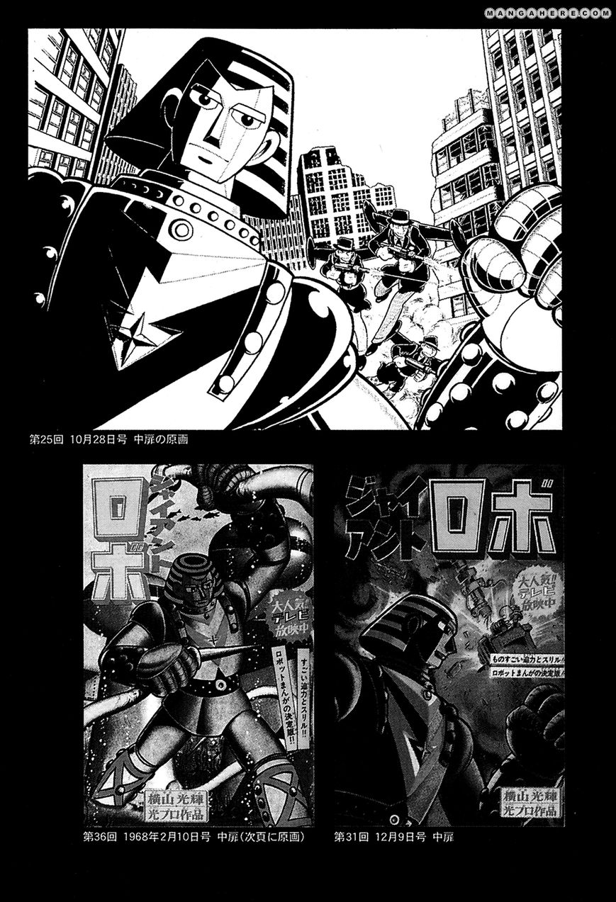 Giant Robo: The Day the Earth Burned 22 Page 2