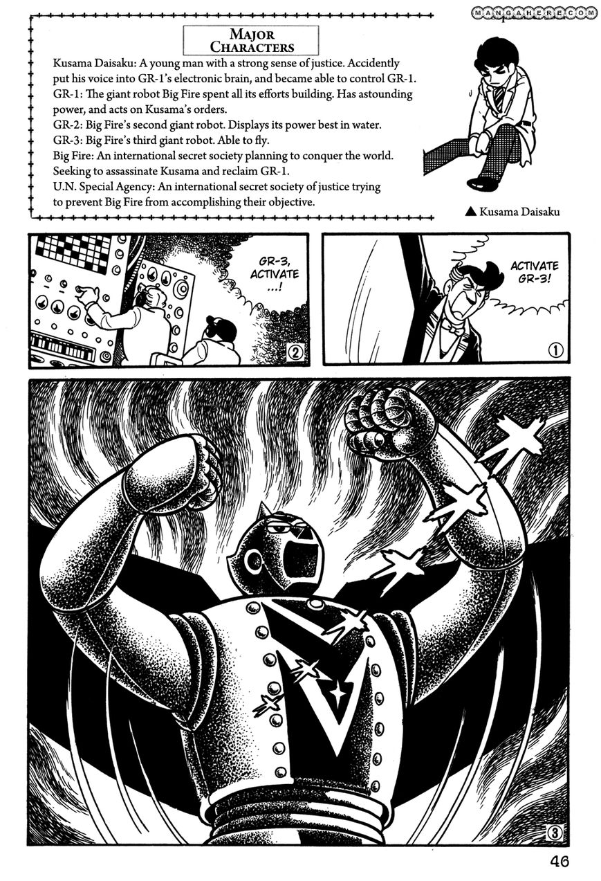 Giant Robo: The Day the Earth Burned 23 Page 1