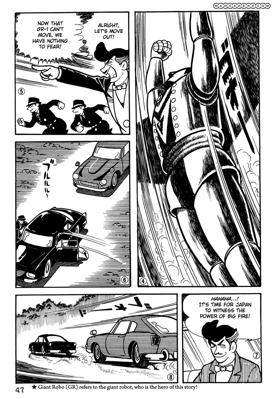 Giant Robo: The Day the Earth Burned 23 Page 2