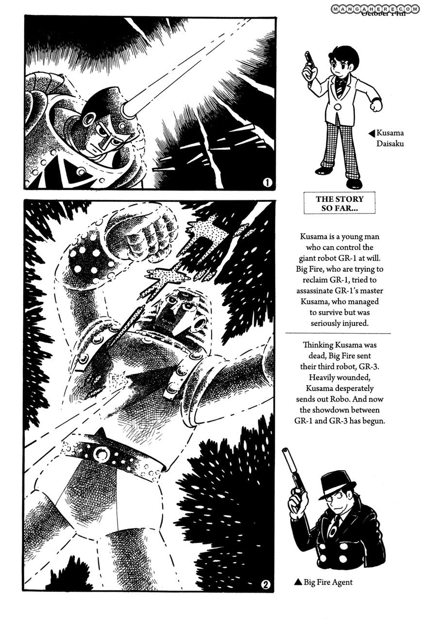 Giant Robo: The Day the Earth Burned 25 Page 1