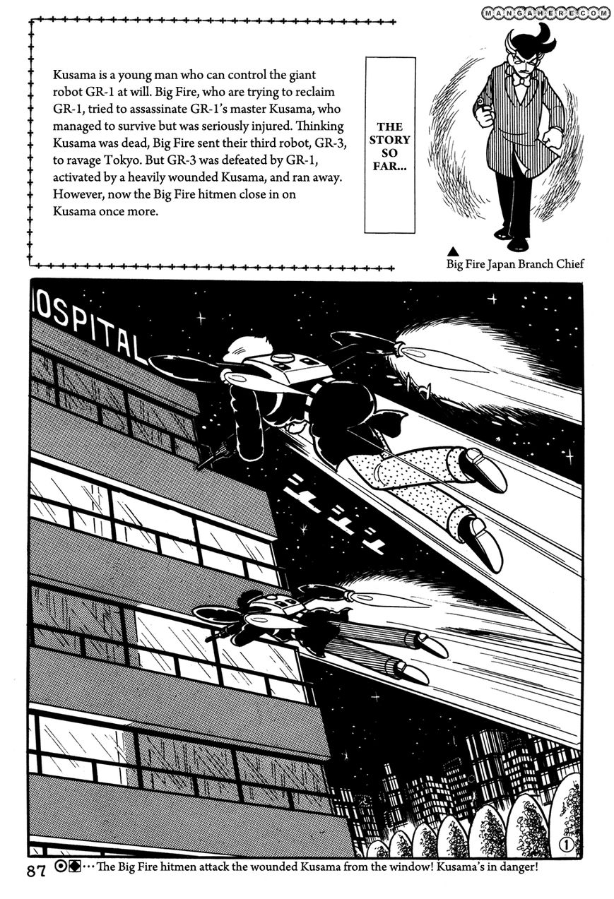 Giant Robo: The Day the Earth Burned 26 Page 1