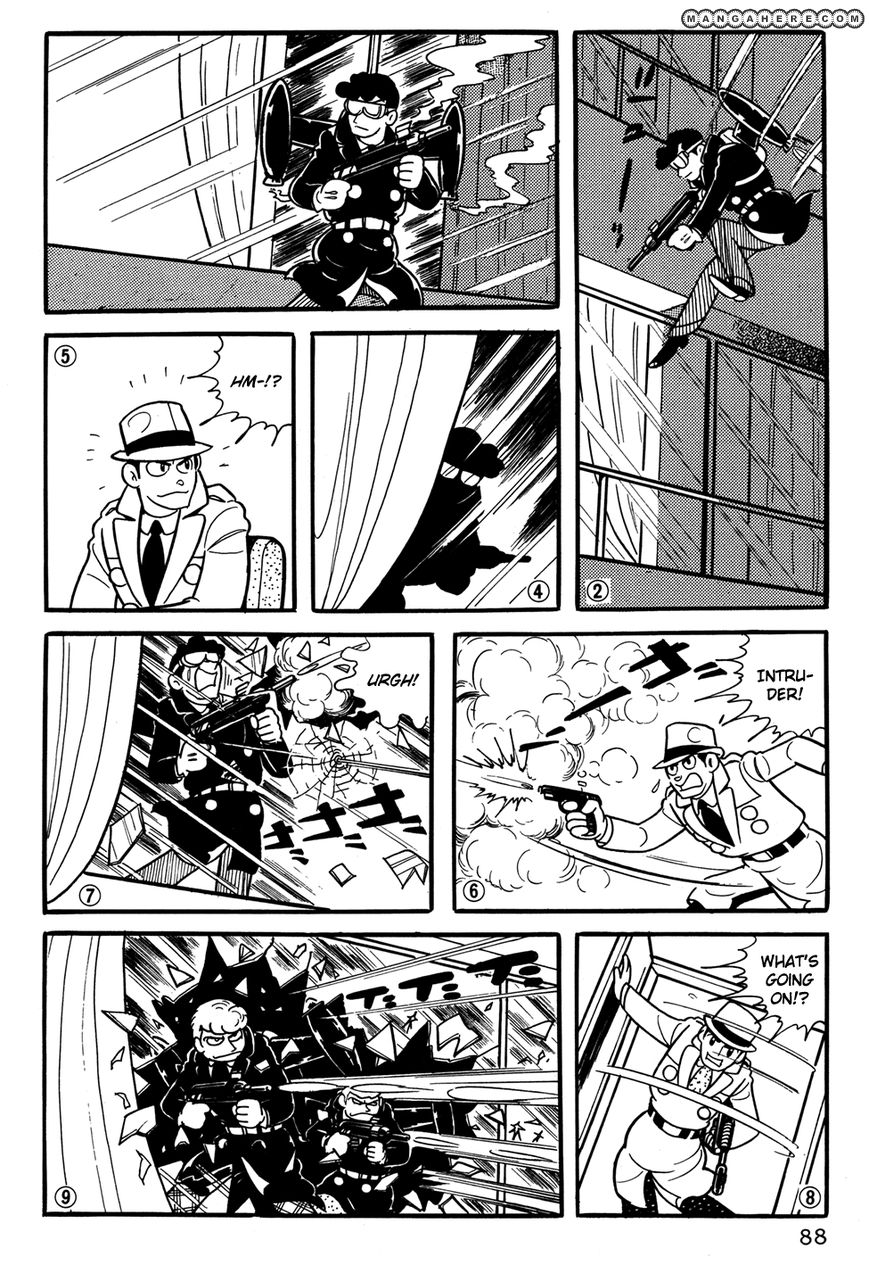 Giant Robo: The Day the Earth Burned 26 Page 2