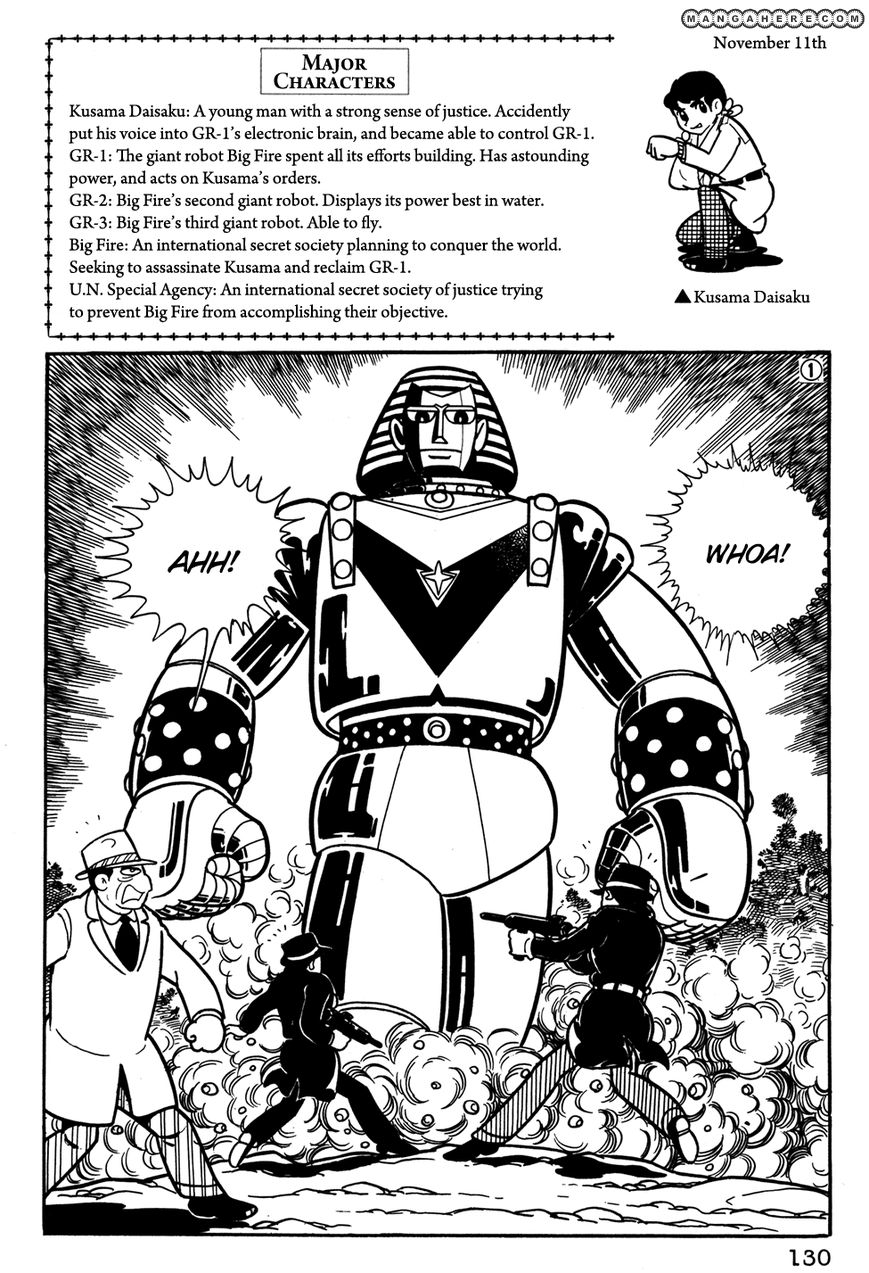 Giant Robo: The Day the Earth Burned 29 Page 1