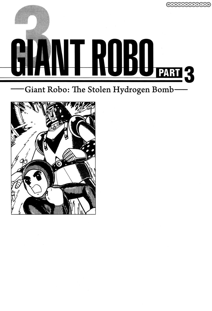 Giant Robo: The Day the Earth Burned 32 Page 1