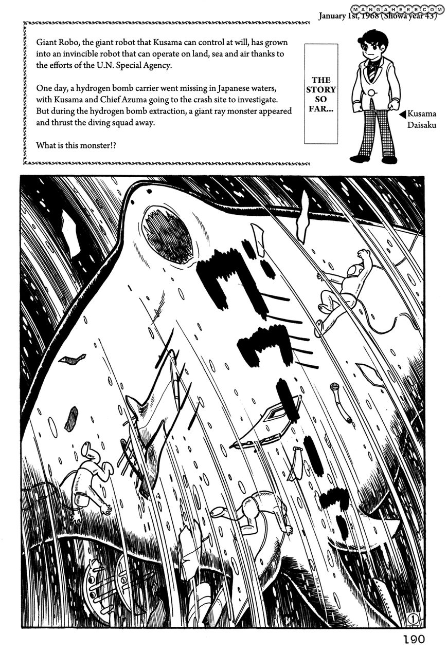 Giant Robo: The Day the Earth Burned 33 Page 1