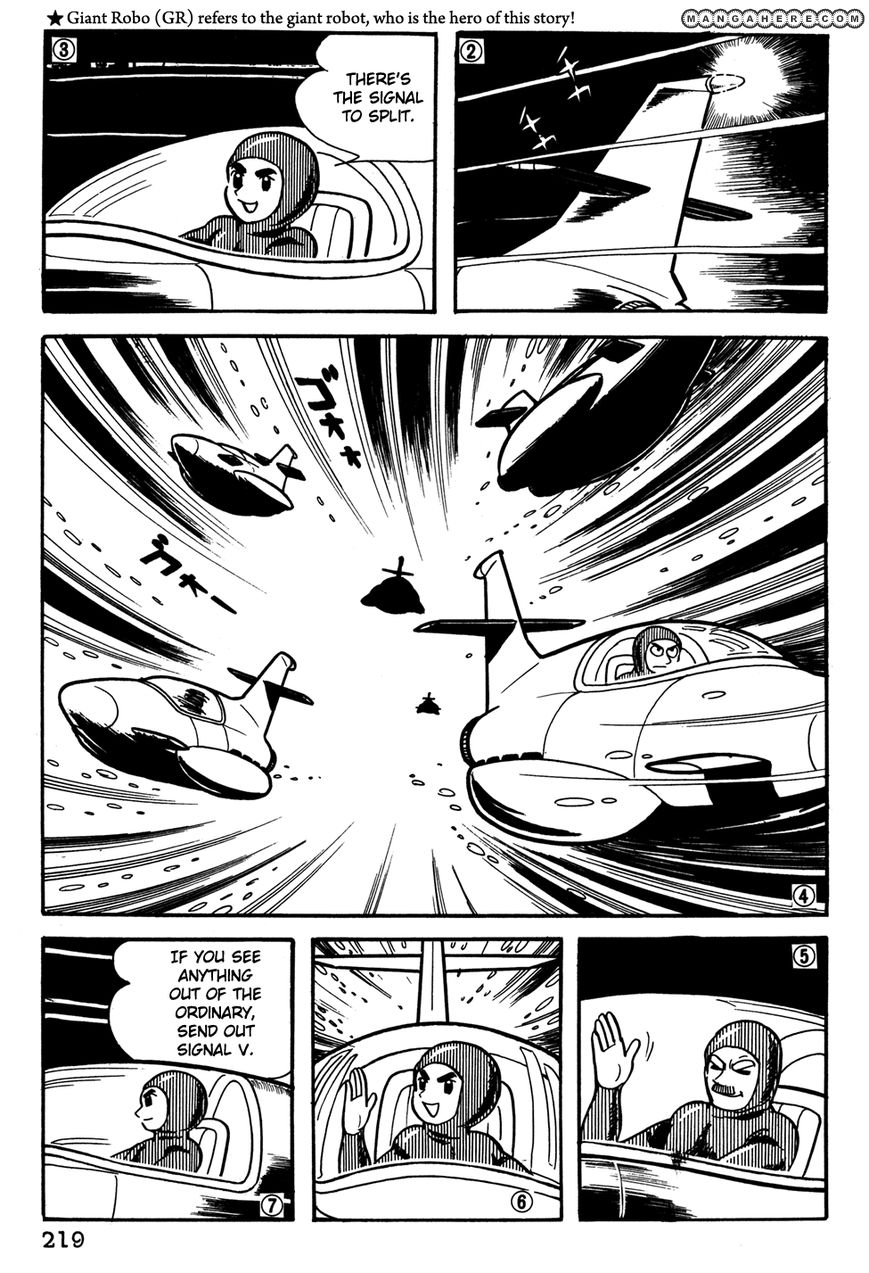 Giant Robo: The Day the Earth Burned 35 Page 2