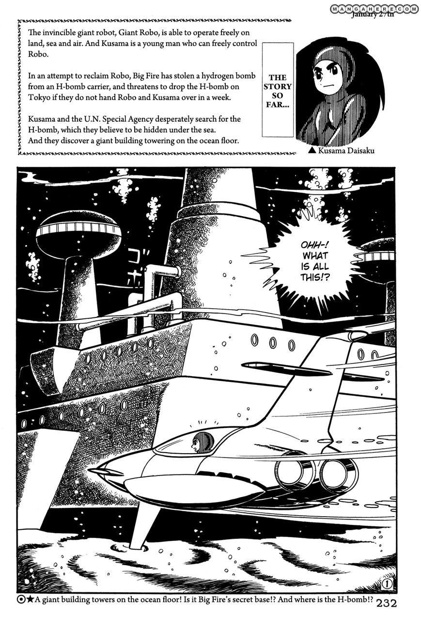 Giant Robo: The Day the Earth Burned 36 Page 1
