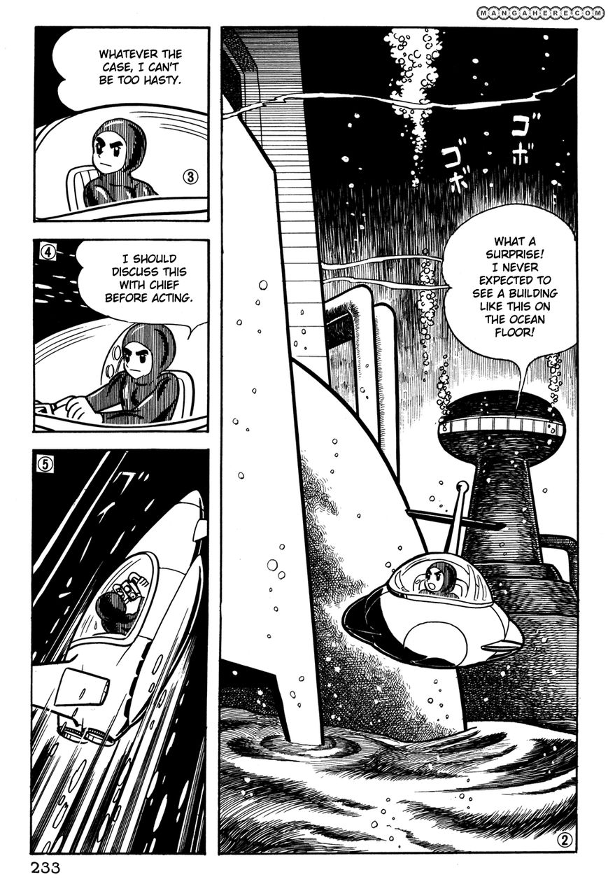 Giant Robo: The Day the Earth Burned 36 Page 2