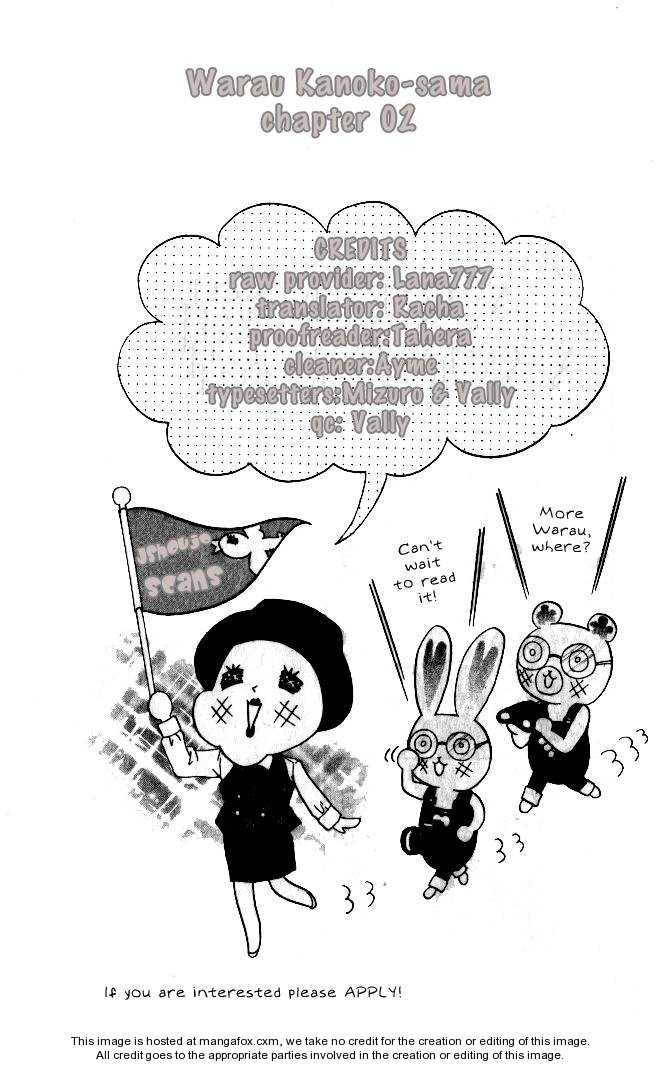Warau Kanoko-sama 2 Page 1