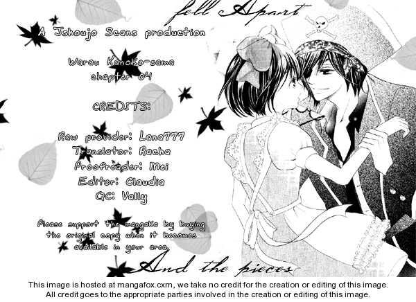 Warau Kanoko-sama 4 Page 1