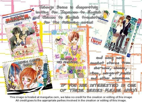 Warau Kanoko-sama 4 Page 2