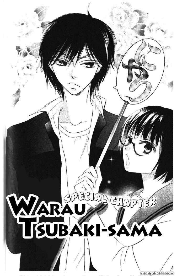 Warau Kanoko-sama 12 Page 2