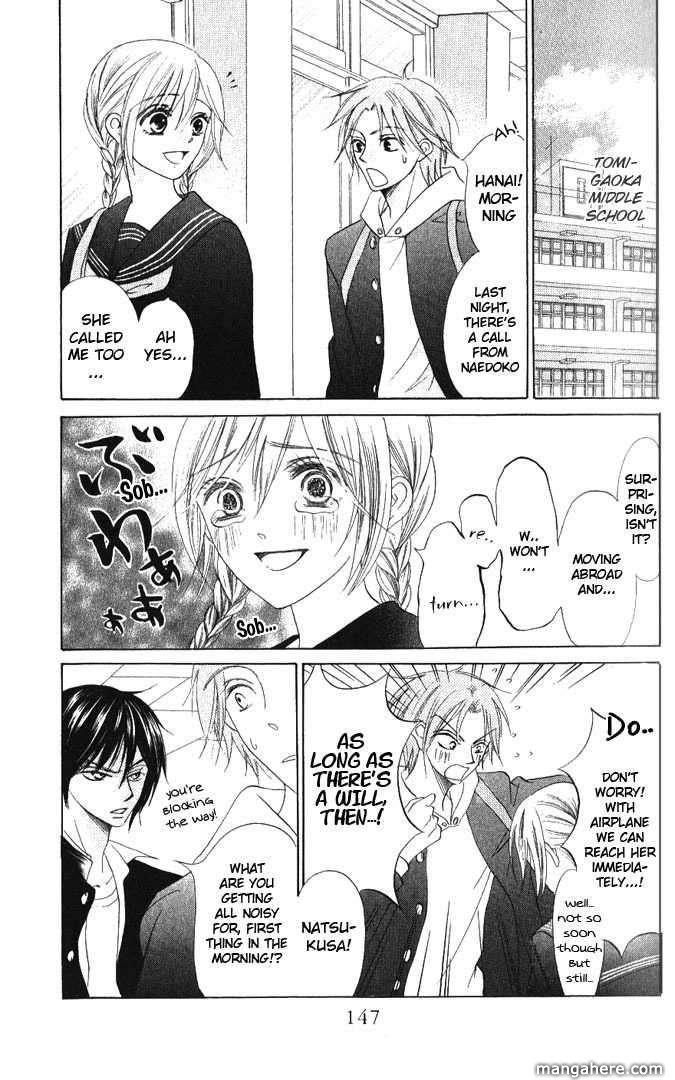 Warau Kanoko-sama 14 Page 3