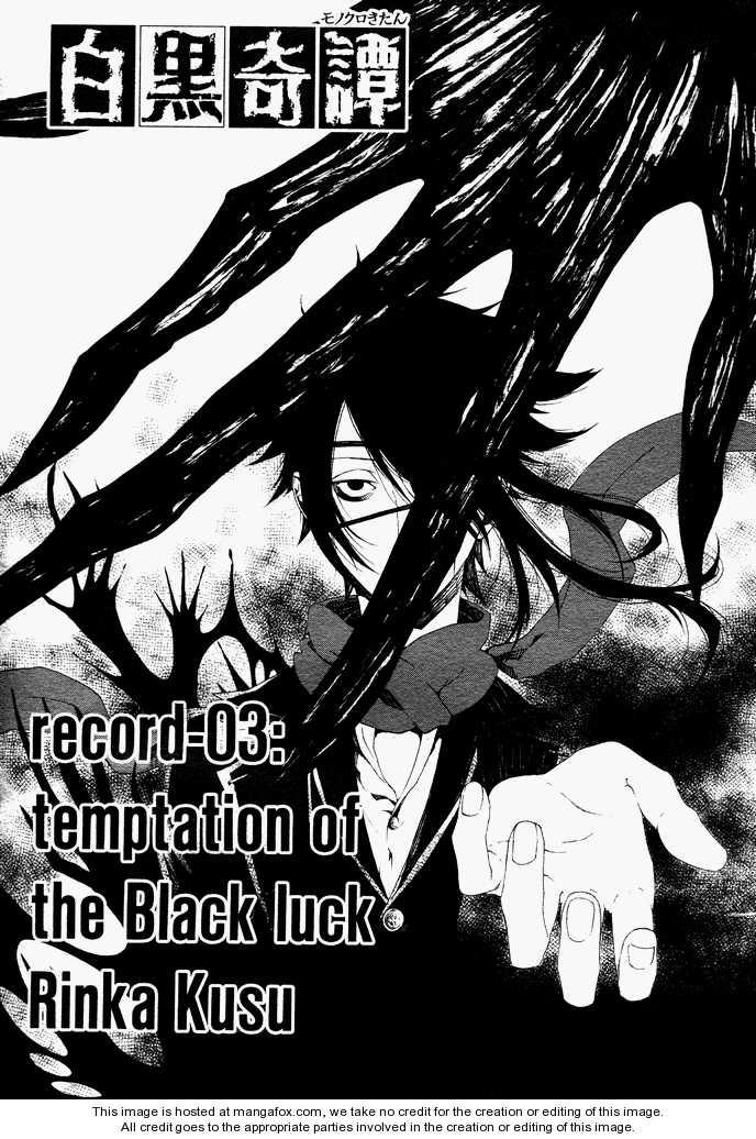 Shirokuro Kitan 3 Page 2