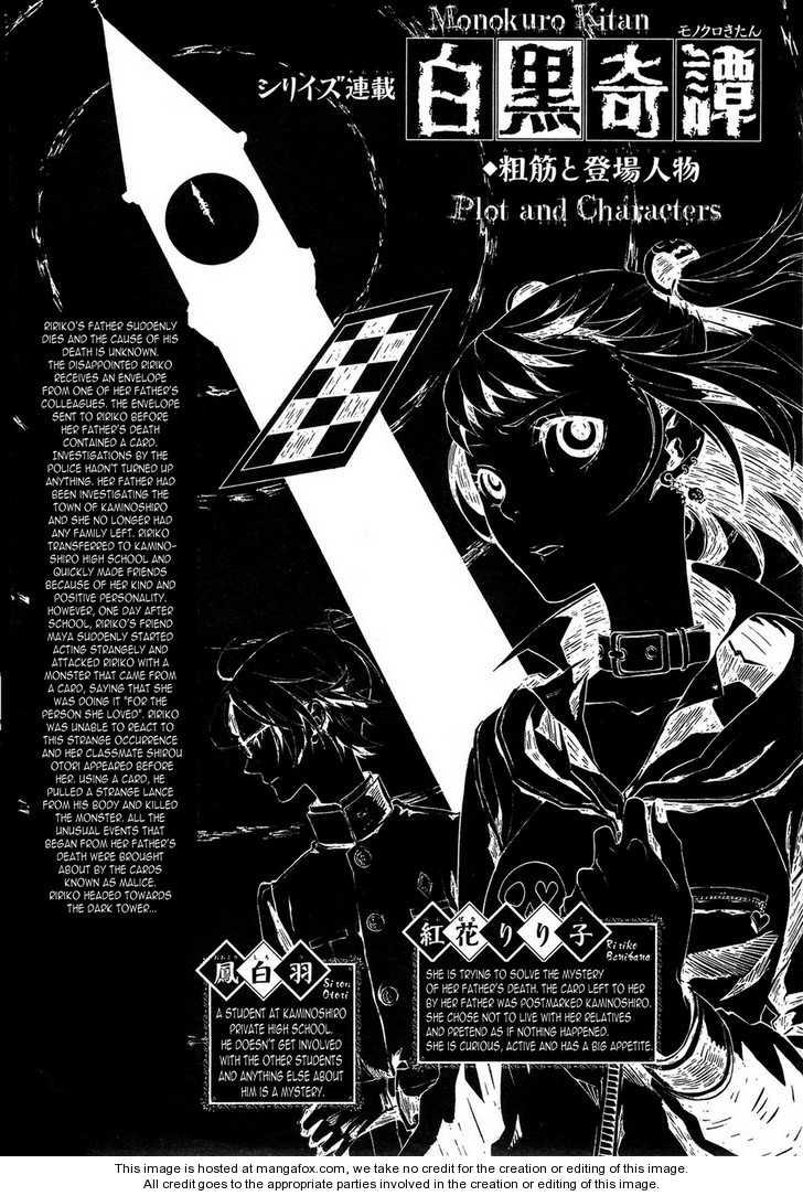 Shirokuro Kitan 5 Page 1