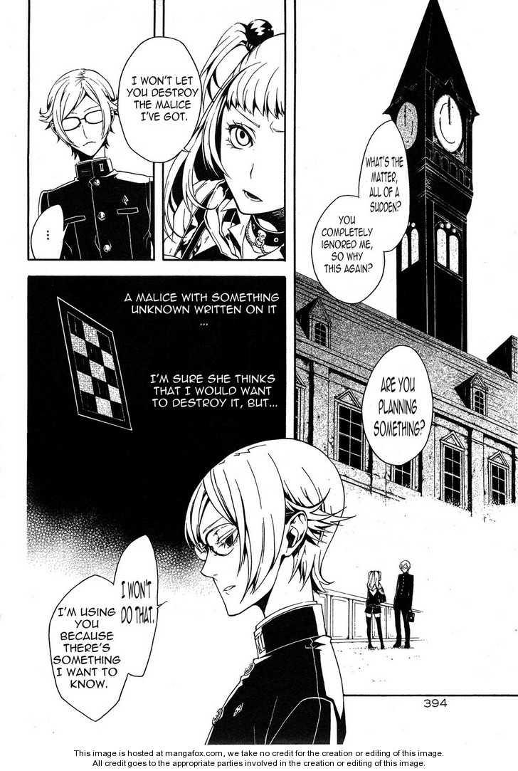Shirokuro Kitan 5 Page 4