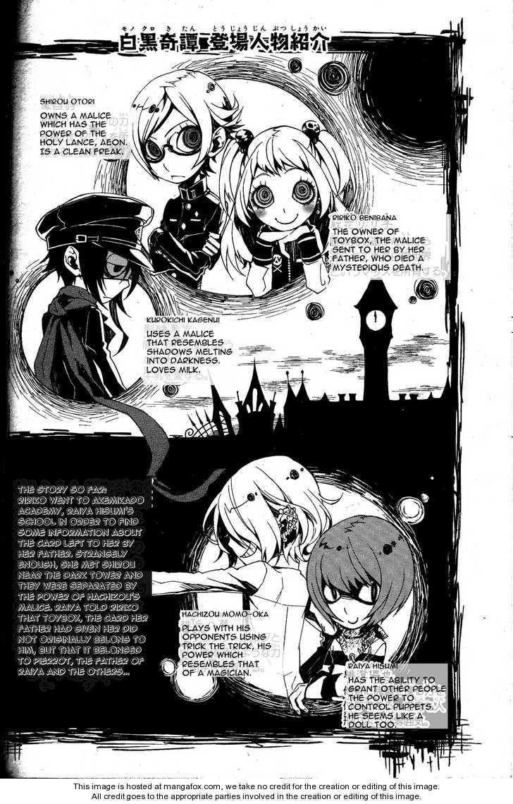 Shirokuro Kitan 6 Page 2