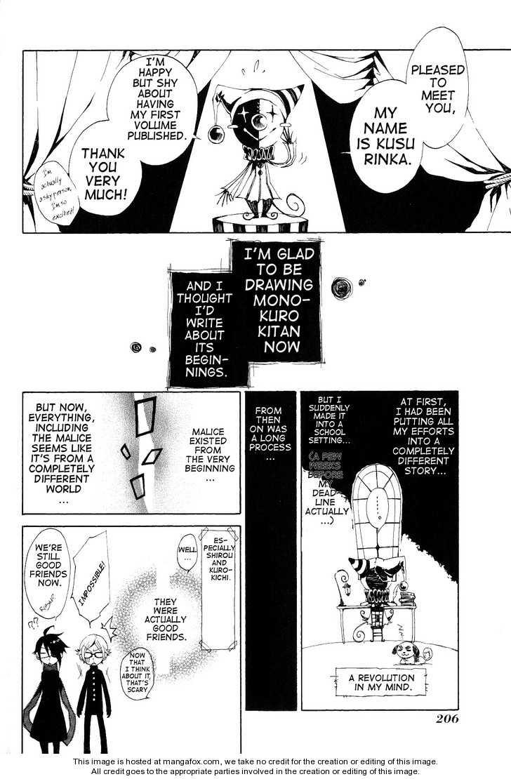 Shirokuro Kitan 6.5 Page 1