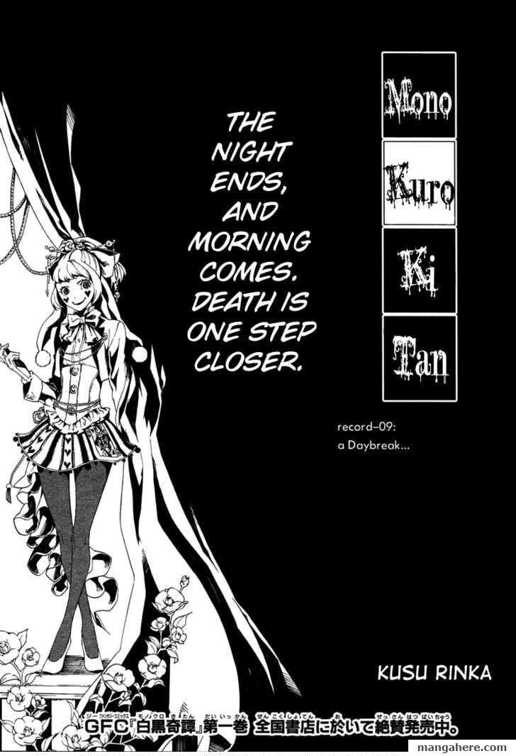 Shirokuro Kitan 9 Page 1