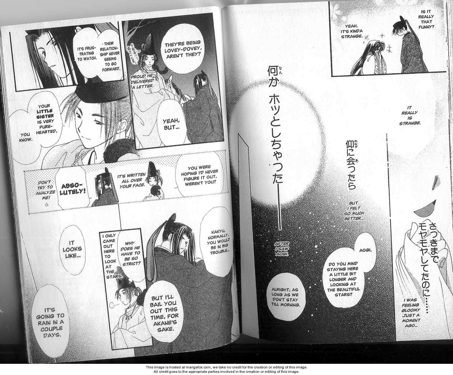 Motto Kokoro ni Hoshi no Kagayaki wo 4.2 Page 3